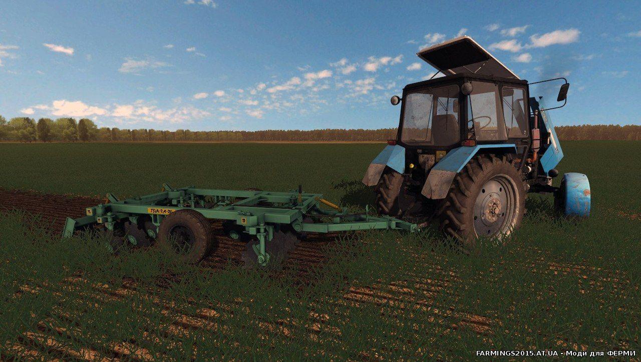 Хай дей ферма игра