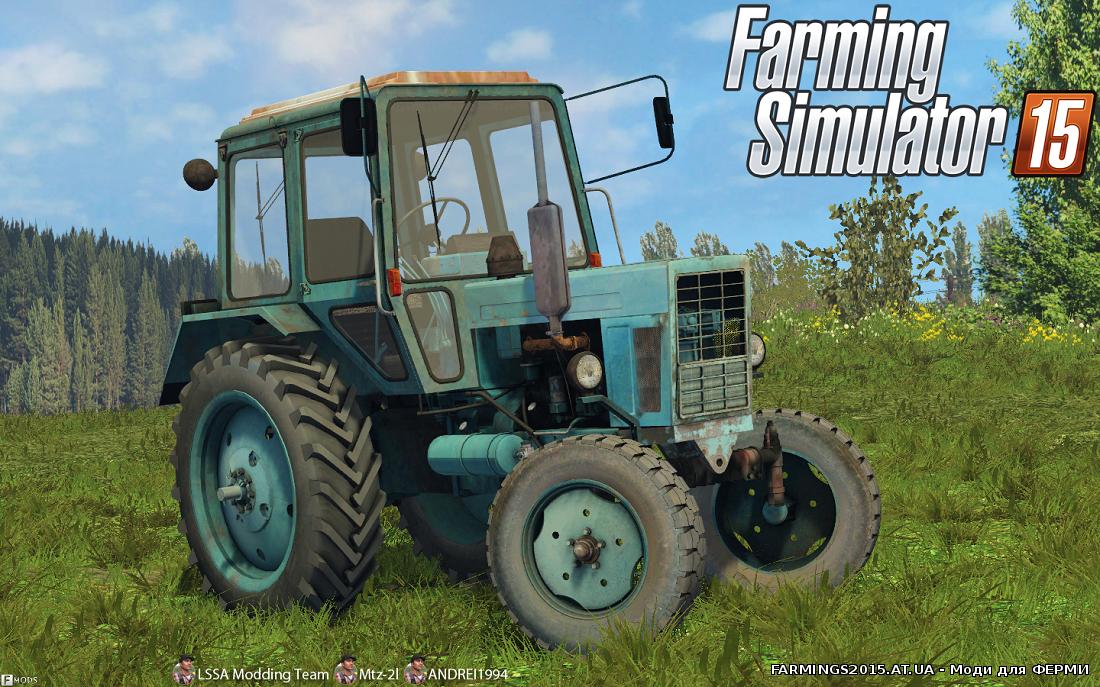 Мод трактора МТЗ   80 для Farming Simulator 2015